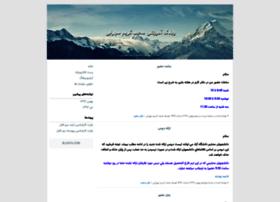 amir-sohraby.blogfa.com