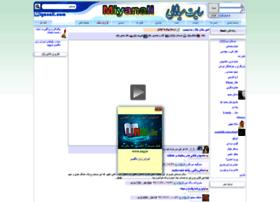 amir34.miyanali.com