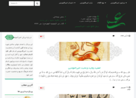 amireghadir.com