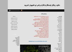amirkhan6.loxtarin.com