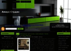 amiro-studio.ru