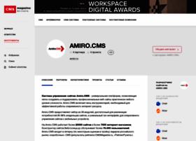 amiro.cmsmagazine.ru