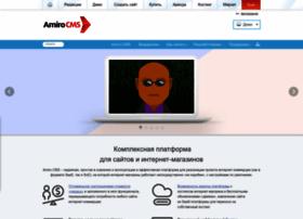 amiro.ru