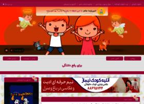 amirparsaa.niniweblog.com