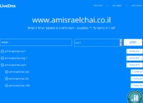 amisraelchai.co.il