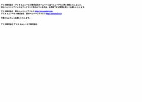 amitacorp.co.jp