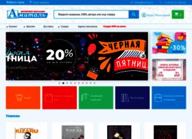 amital.ru