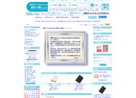amitynet.jp