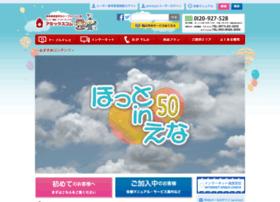 amixcom.jp