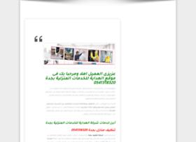 amjad-jeddah.org
