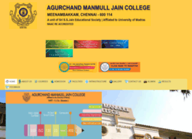 amjaincollege.edu.in