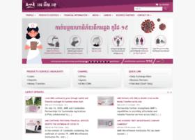 amkcambodia.com