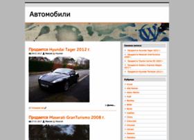 amkmod.ru