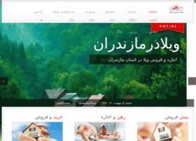 amlakmehr.com