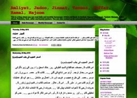 amliyat-jadoo.blogspot.co.uk