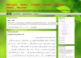 amliyat-jadoo.blogspot.com