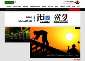ammannet.net