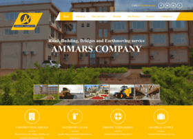 ammarsgroup.com
