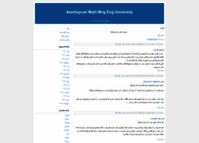 ammepu.blogfa.com