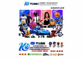 ammonchina.com