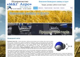 ammonia.com.ua