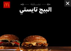 ammonnews.net