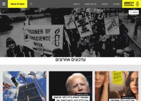 amnesty.org.il