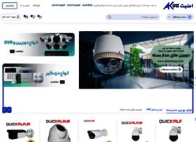 amniatkala.com