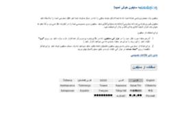 Amolabadeh.info