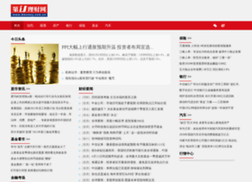 amoney.com.cn
