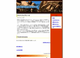 amongswars.com