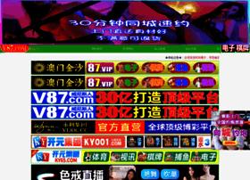 amoraview.com