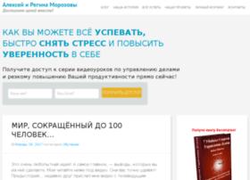 amorozov.e-autopay.com
