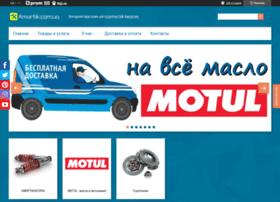 amortik.com.ua