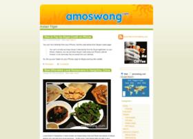 amoswong.com