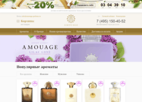 amouage-parfums.ru