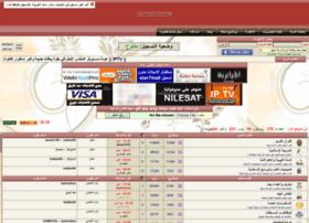 amoujib.star7arab.com