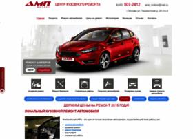 amp-motors.ru