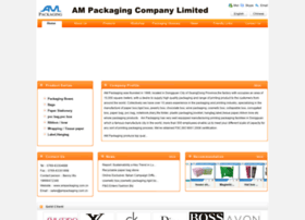 ampackaging.com.cn