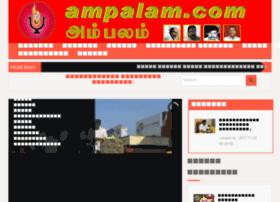 ampalam.com