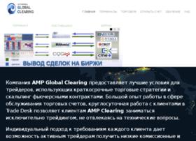 ampglobalclearing.ru