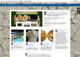amphipoli.blogspot.gr