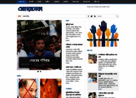 amradhaka.com