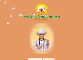 amrelilohanamahajan.com