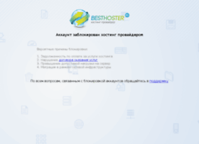 amrex.ru