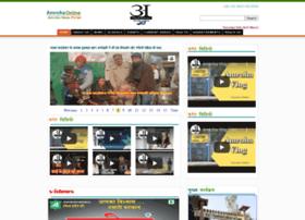 amrohaonline.com