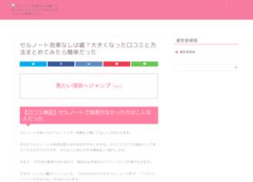 amron-music.jp