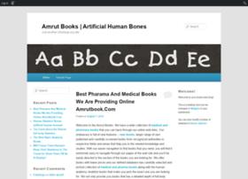 amrutbooks.edublogs.org