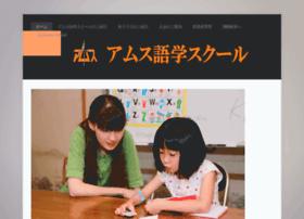 ams-gogaku.com