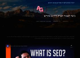 amsed-genetique.com